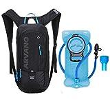 6L Mini Bicicleta mochila impermeable,Jarvan paquete de hidratación con mochila 2L bolsa de agua bicicleta de...